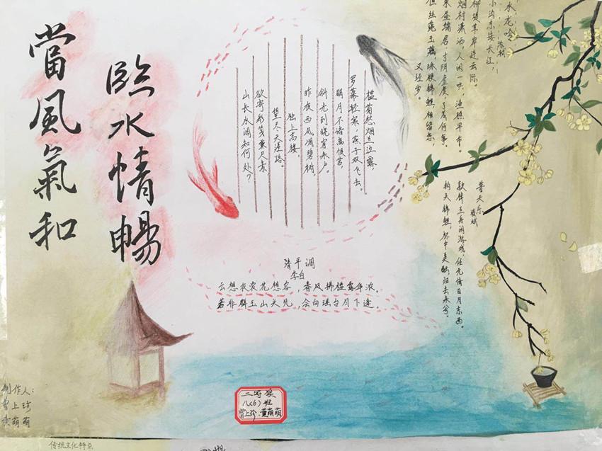 """精彩纷呈的""""诗配画""""作品及手抄报作品,为营造书香校园文化画上浓墨"""